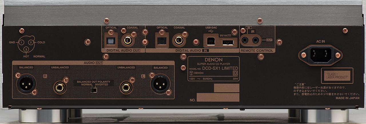 画像: 「LIMITED」バージョンでは、従来機と機能面での差は設けられていない。DCD-SX1はUSB DAC機能を持っており、5.6MHzのDSD信号や192kHz/24ビットのPCM信号に対応することも従来通り