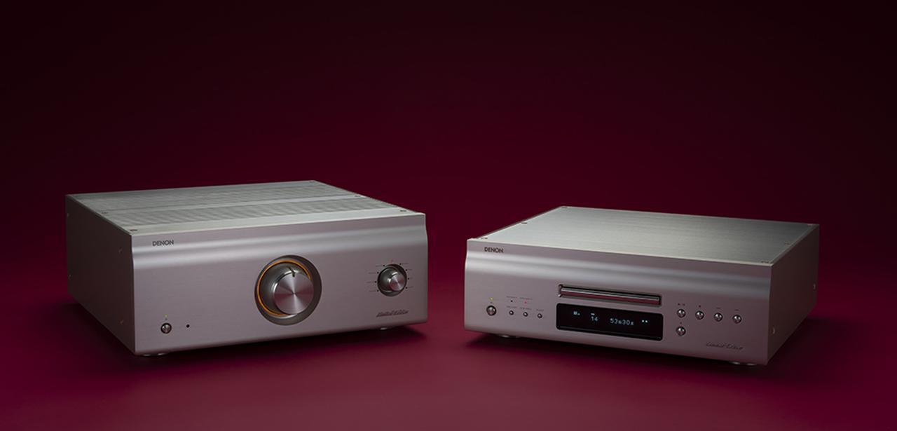 画像: PMA-SX1 LIMITED(左)/DCD-SX1 LIMITED(右)