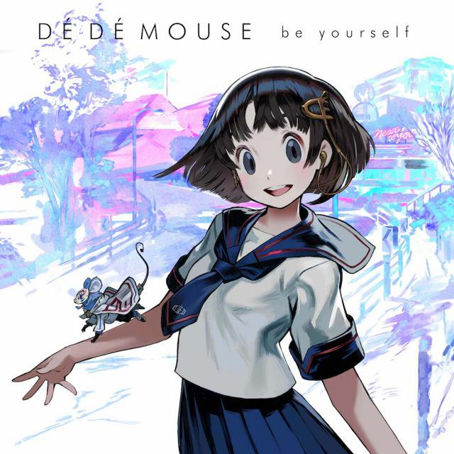 画像: be yourself / DE DE MOUSE on OTOTOY Music Store