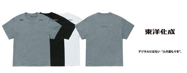 画像: Tシャツ