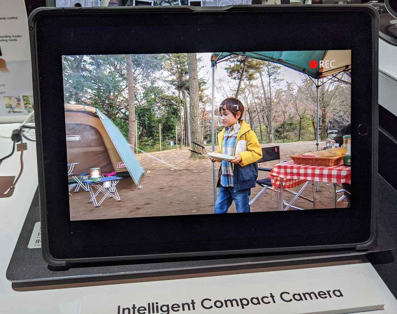 画像5: 【麻倉怜士のCES2020レポート04】キヤノンの「ニューコンセプトカメラ」が超面白い。斬新なアイデアを採り入れることで、ワン・アンド・オンリーの魅力を提案