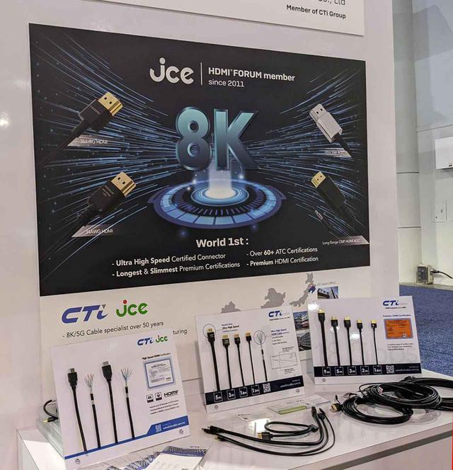 画像4: 【麻倉怜士のCES2020レポート08】HDMI ForumとHDMI Licensing Administrator が、HDMI2.1の認証プログラムを解禁。8K伝送の実用化への道がさらに進んだ