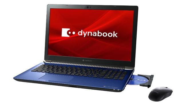 画像: dynabook T7