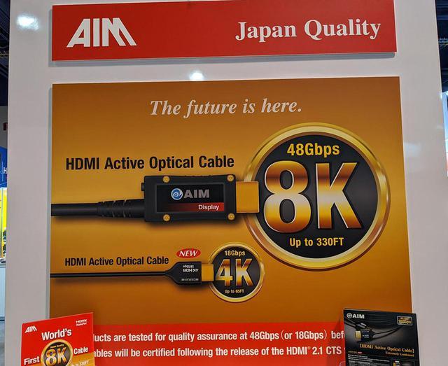画像2: 【麻倉怜士のCES2020レポート08】HDMI ForumとHDMI Licensing Administrator が、HDMI2.1の認証プログラムを解禁。8K伝送の実用化への道がさらに進んだ