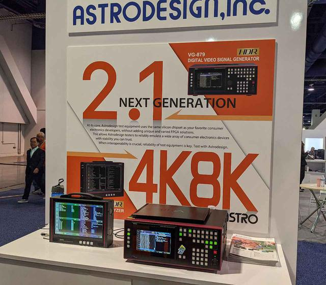 画像: アストロデザインのHDMI2.1計測装置