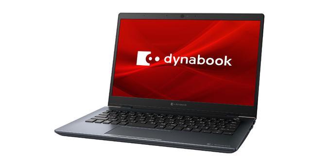 画像: dynabook G8