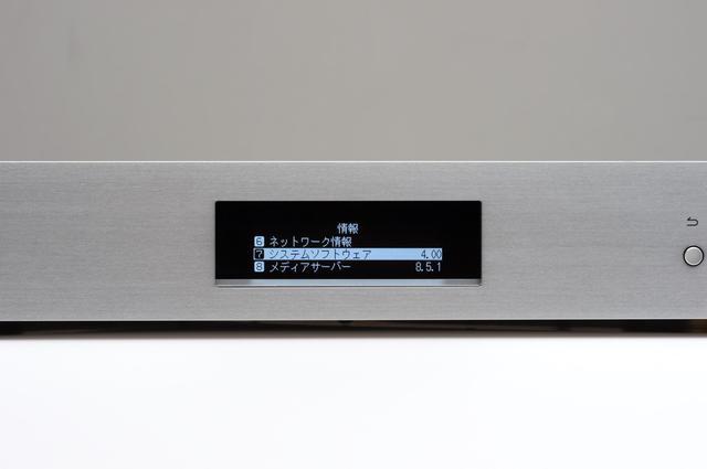 """画像10: """"躍動のDELA"""" N1シリーズの新世代機とオーディオ用スイッチングハブ登場"""