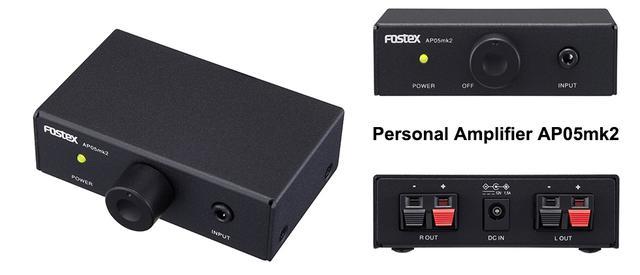画像: コンパクトサイズのパーソナル・アンプ AP05mk2 を発売致します。 | FOSTEX(フォステクス)