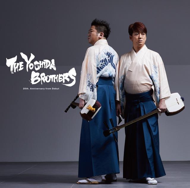 画像: THE YOSHIDA BROTHERS 〜20th. Anniversary from Debut〜 / 吉田兄弟 on OTOTOY Music Store