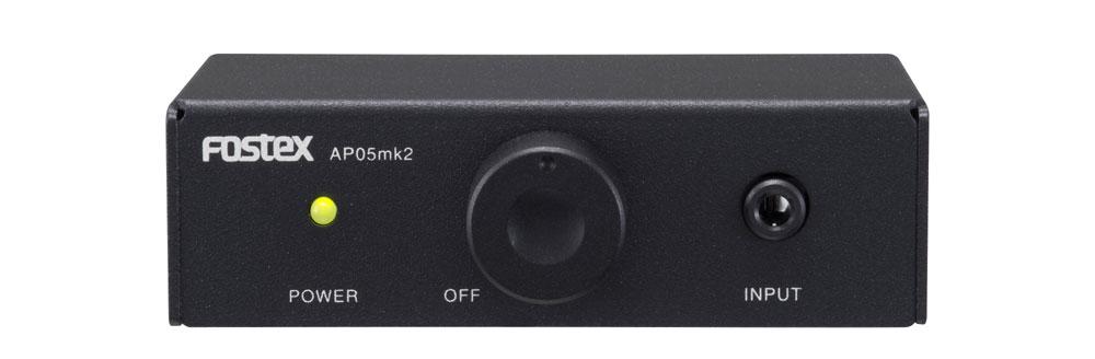 画像1: フォステクス、自作スピーカーにぴったりな小型のプリメインアンプ「AP05mk2」を1月下旬に発売