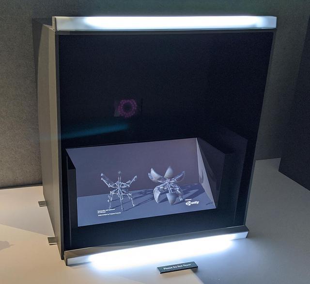 画像: 17インチ液晶の映像は、どこから見ても立体
