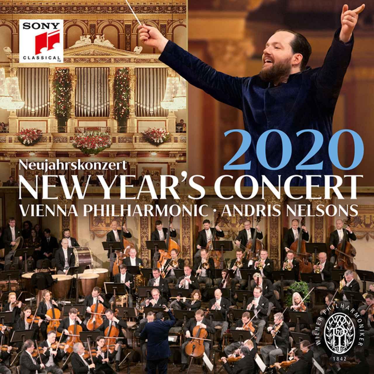 画像: Neujahrskonzert 2020 / New Year's Concert 2020 / Concert du Nouvel An 2020/Andris Nelsons, Wiener Philharmoniker