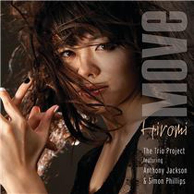 画像: MOVE - ハイレゾ音源配信サイト【e-onkyo music】