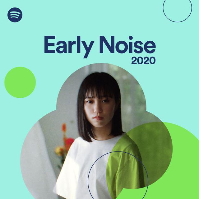 画像: 「Karin.」 高校生のシンガーソングライター。2018年に地元のライブハウスで歌始め、その一年後の2019年6月にCDデビュー。10代のリアルな想いを言葉にした楽曲で同年代の支持を集めている。2月20日にはセカンドアルバムが発売予定