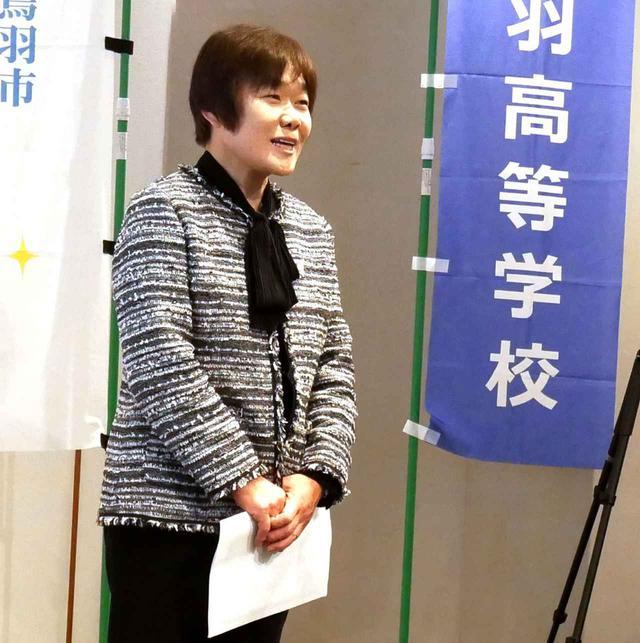 画像: 三重県教育委員会教育長 廣田恵子氏