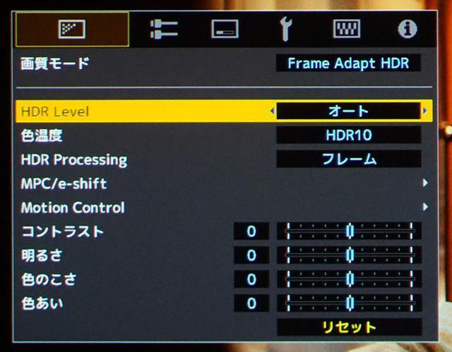 画像: JVCが「4K PREMIUM 鑑定団」を全国5都市で開催。D-ILAプロジェクター「DLA-V9R/V7/V5」に新たに搭載された「Frame Adapt HDR」の実力を、自分の目で確認しよう