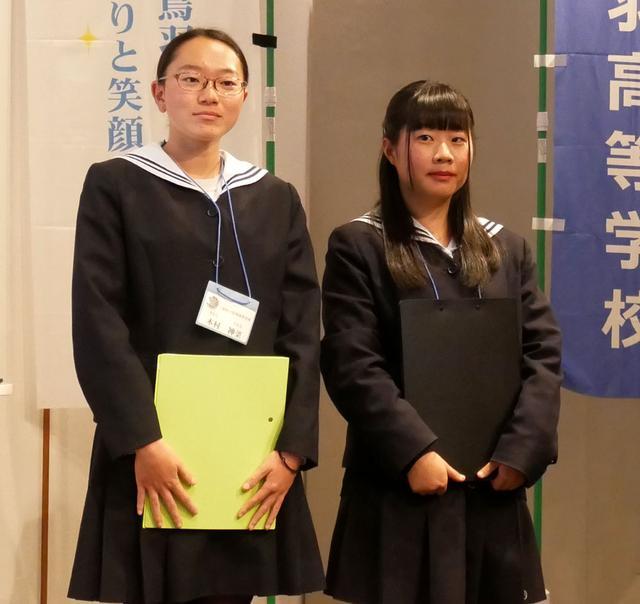 画像: 実際に制作を担当したメンバー(4人)のうち、2名が東京に来てプレゼンを披露した。残りの2名(内1名は残念ながら病欠)は海の博物館で