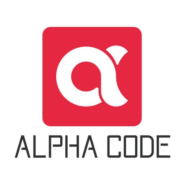 画像: アルファコード