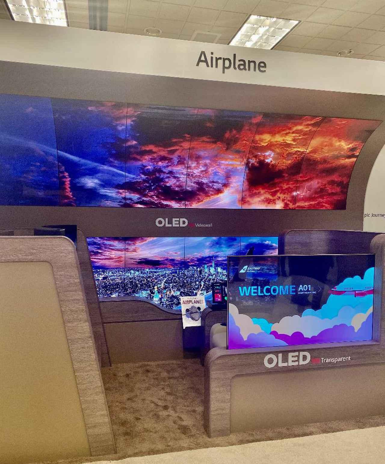 画像: これが旅客機の未来のビジネスシート。窓がなく、すべて曲面有機EL
