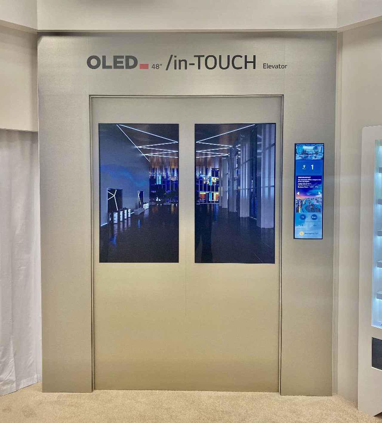 画像: ディスプレイの提案。エレベーターに情報表示タッチディスプレイ
