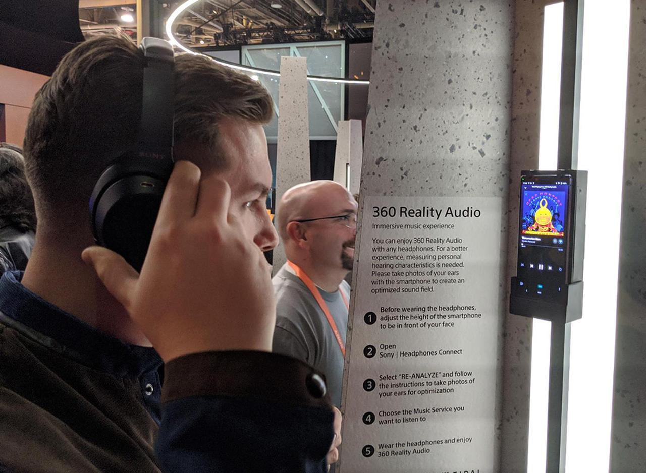 画像: 360 Reality Audioのヘッドホン試聴