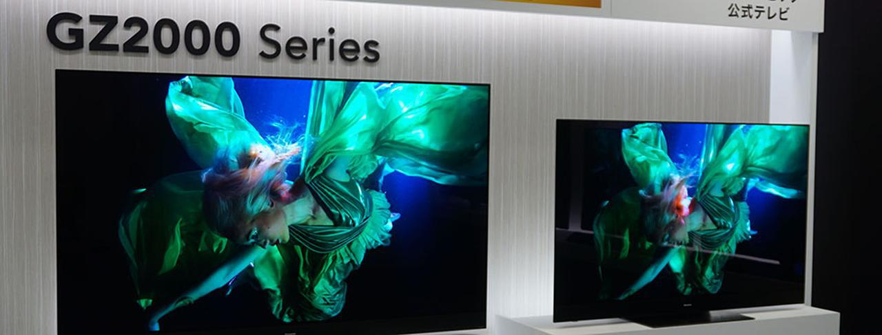 """画像: AVファンの""""欲しい""""を揃えた有機ELテレビ、パナソニック「GZ2000」シリーズが登場。自社工場で組み上げたパネルを搭載し、HDR再現性も大きくアップ! - Stereo Sound ONLINE"""