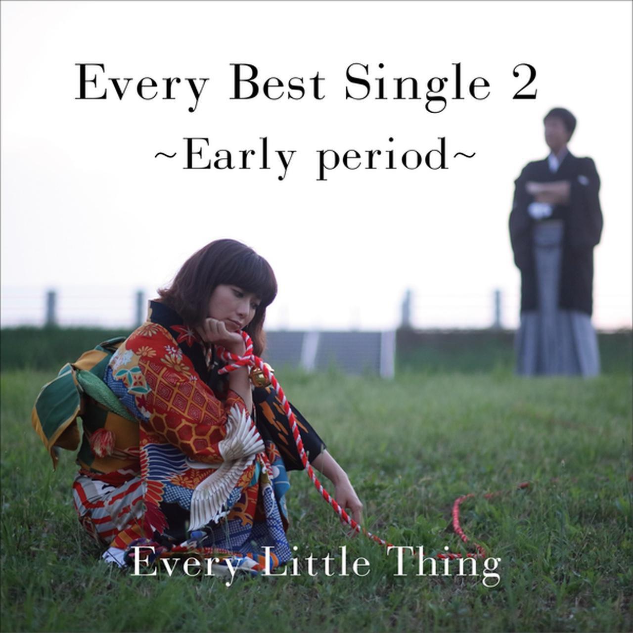 画像: Every Best Single 2 ~Early period~ / Every Little Thing