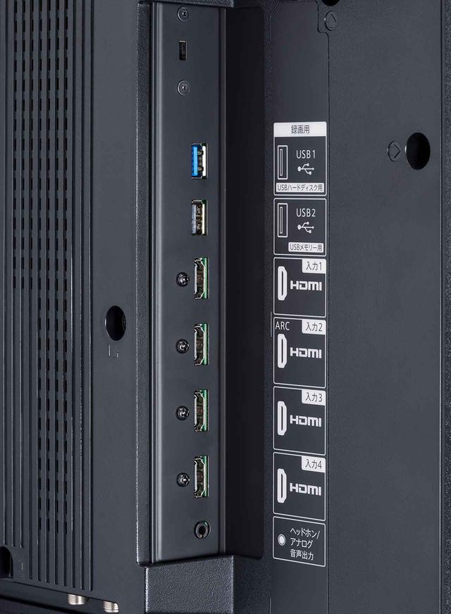 画像: HDMI端子などの入力端子を左側面に配置している。本機は現時点では8K映像信号の入力に対応していないが、HDMIケーブル1本で8K映像を伝送できるHDMI2.1規格が決定次第、上記の対応を果たす予定だ