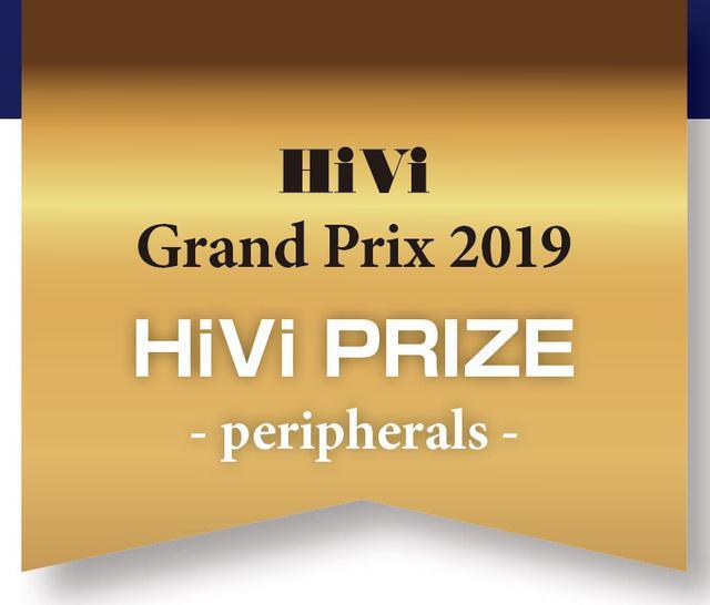 画像12: 第35回 HiViグランプリ2019 選考結果一覧【部門賞】プロが選んだ最高のオーディオビジュアル製品