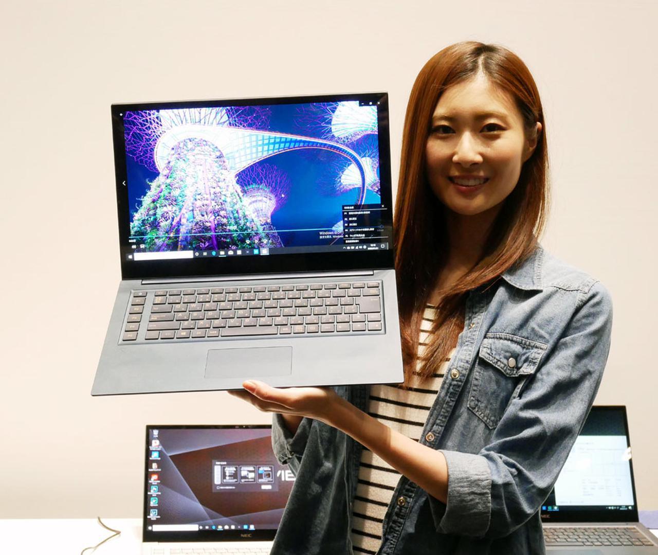 画像1: NECパーソナルコンピュータ、個人向けパソコンの新製品9シリーズ全53モデルを発表。フラッグシップノート「LAVIE VEGA」はCES2020でアワードも受賞