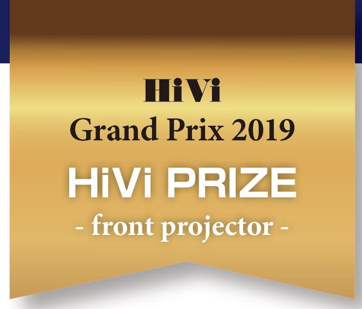 画像2: 第35回 HiViグランプリ2019 選考結果一覧【部門賞】プロが選んだ最高のオーディオビジュアル製品