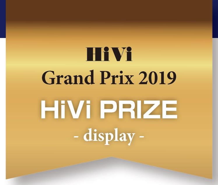画像1: 第35回 HiViグランプリ2019 選考結果一覧【部門賞】プロが選んだ最高のオーディオビジュアル製品