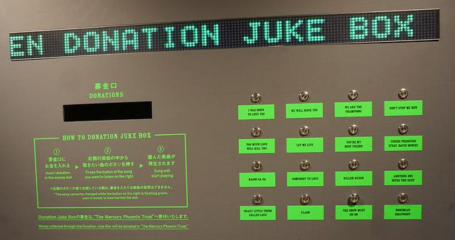 "画像: B4の「JEWELS〜""Donation Juke Box」"