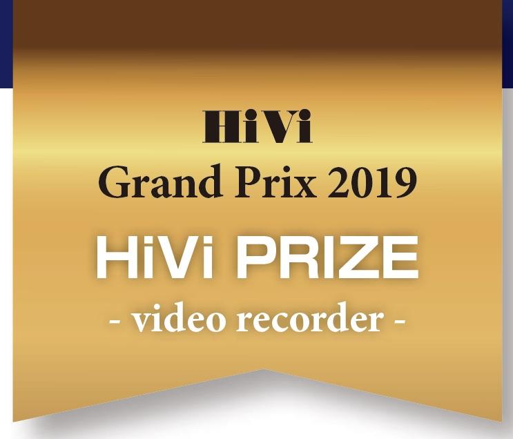 画像3: 第35回 HiViグランプリ2019 選考結果一覧【部門賞】プロが選んだ最高のオーディオビジュアル製品