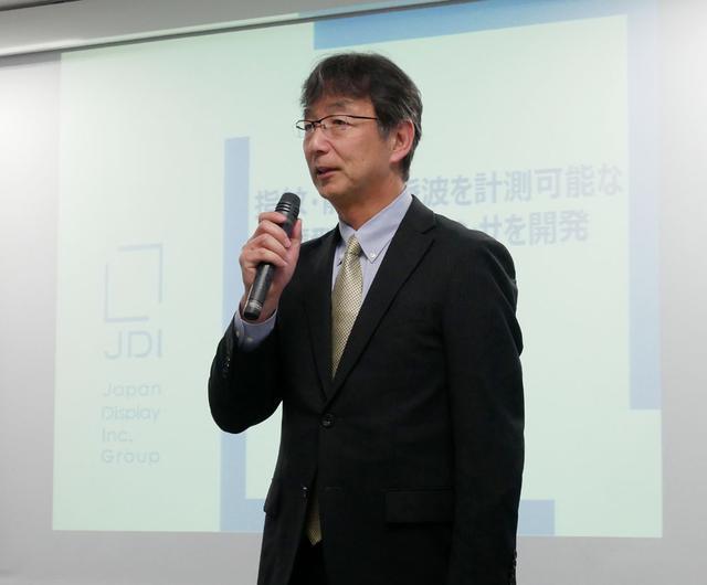 画像: 今回開発した新型センサーの説明をする、ジャパンディスプレイR&D本部 デバイス開発部 部長の木村裕之氏