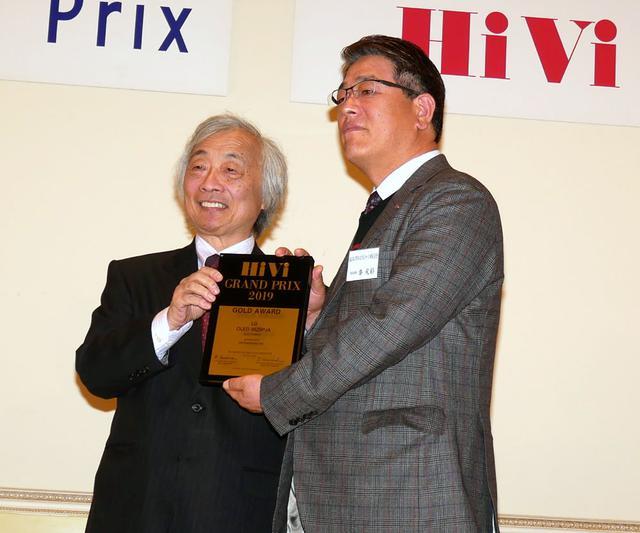 画像: Gold Awardを獲得した、LGエレクトロニクス・ジャパン 代表取締役 李 栄彩氏