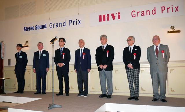 画像: ステレオサウンドグランプリ2019選考委員