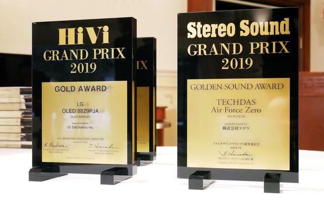 画像: Stereo Sound & HiViの2019年度「グランプリ授賞式」を開催。国内外から144名のゲストが来場