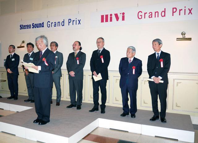 画像: 第35回HiViグランプリ2019選考委員