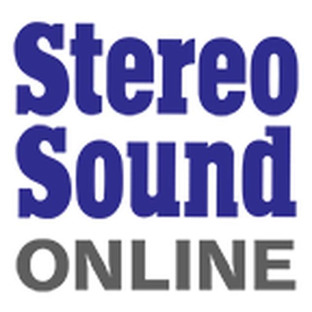 画像: Stereo Sound & HiViの2017年度「グランプリ授賞式」を開催。国内135名、海外から16名のゲストが来場 | Stereo Sound ONLINE