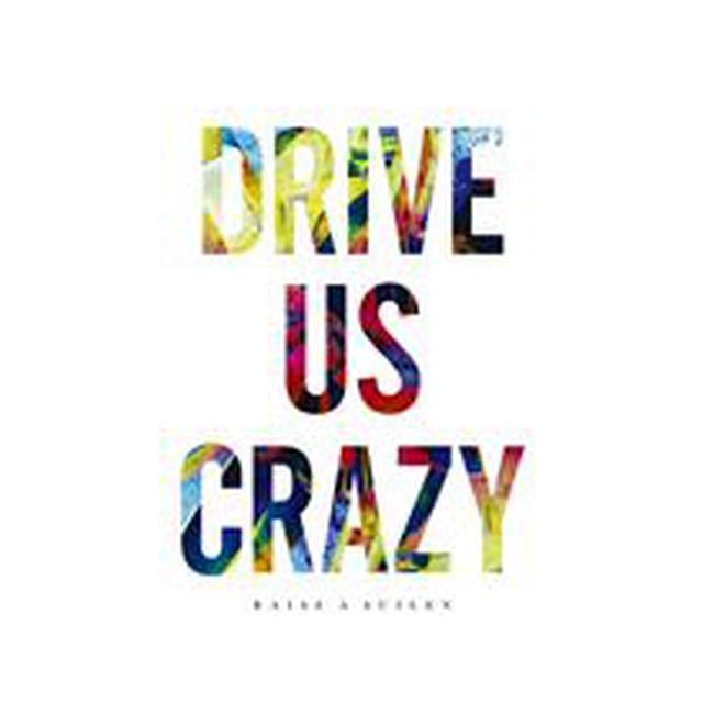 画像: DRIVE US CRAZY - ハイレゾ音源配信サイト【e-onkyo music】