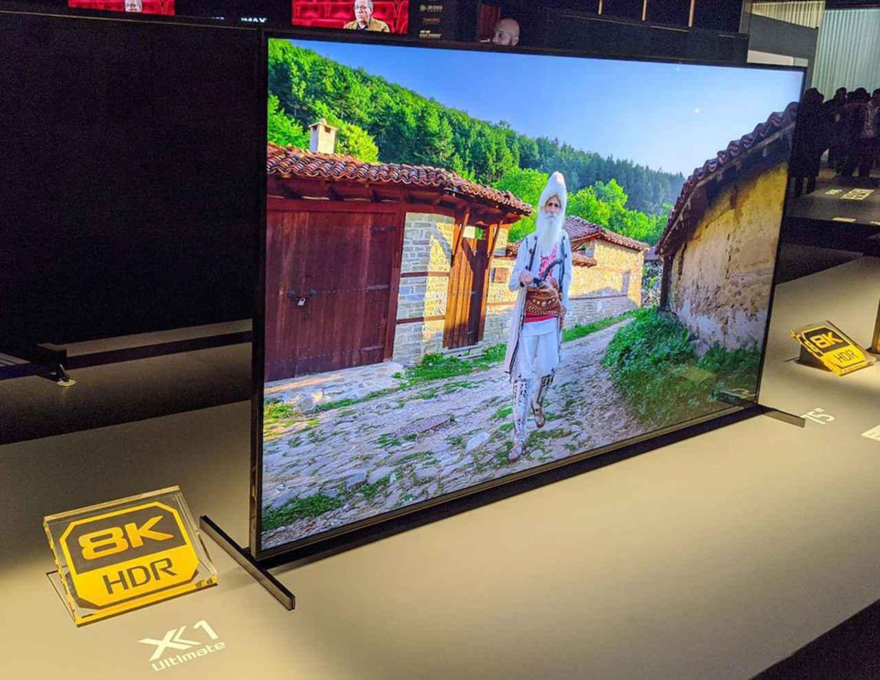 画像: 8Kの新製品、液晶テレビ「Z8H」