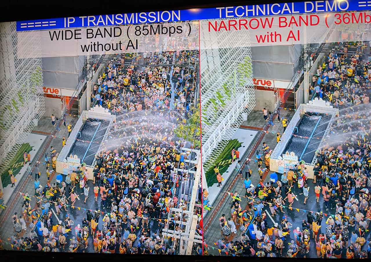 画像1: 【麻倉怜士のCES2020レポート17】「8K」や「AIoT」への取り組みを進めるシャープ。その詳細を、取締役 副社長執行役員 ICTグループ長の石田佳久さんが語る