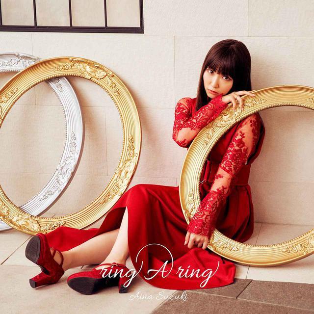 画像: ring A ring / 鈴木愛奈