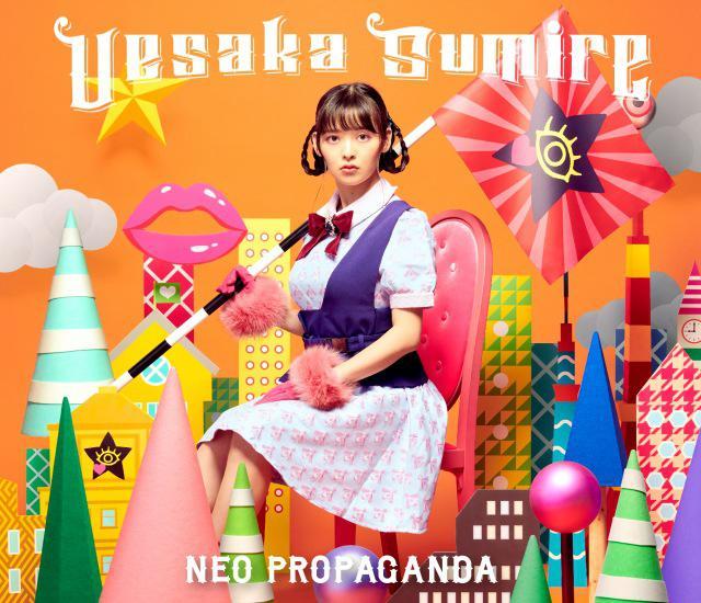 画像: NEO PROPAGANDA / 上坂すみれ on OTOTOY Music Store