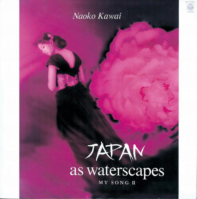 画像: JAPAN as waterscapes(24bit/96KHz) / 河合奈保子