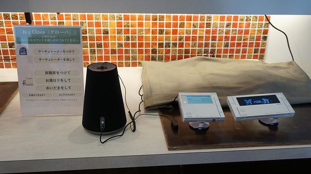 画像: シャープの空気清浄機やリンナイの給湯器なども音声操作が可能になっている。もちろんこれらもClova Botからコントロールできるそうだ