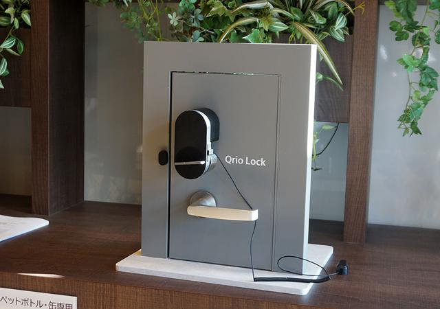 画像: Qrio LockのIoTデバイスを使った施錠の提案。鍵をかけ忘れて出かけても、Clova Botでロックできる。なお安全面から外出先からの解錠はできないとのこと