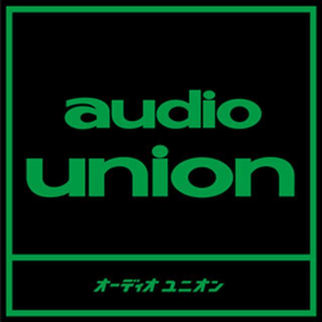 画像: 【audiounion DAY vol.10】 DIATONE DS-4NB70 復活したダイヤトーンサウンドを聴きつくす! | オーディオユニオン