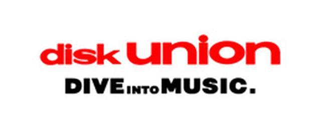 画像: DIVE INTO MUSIC. 2020 WINTER|2月9日(日) ディスクユニオン各店 インストアイベント一斉開催|ディスクユニオン・オンラインショップ|diskunion.net